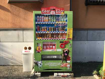 自動販売機(正面)