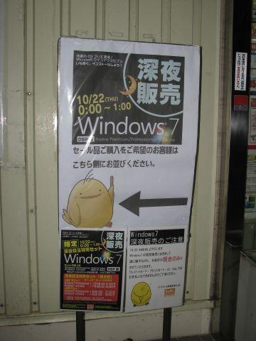 091022gw4.jpg