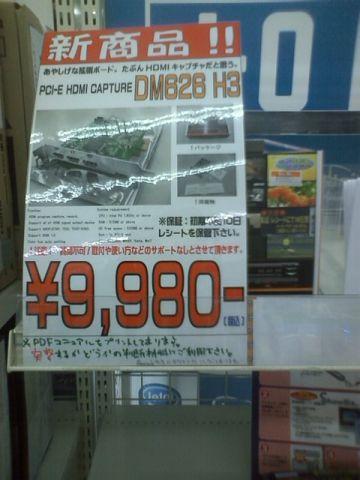 101113cap2.jpg