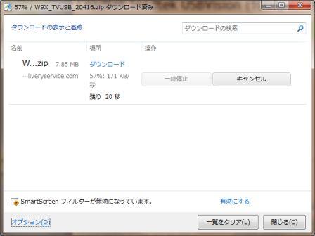 110417ie-dl.jpg