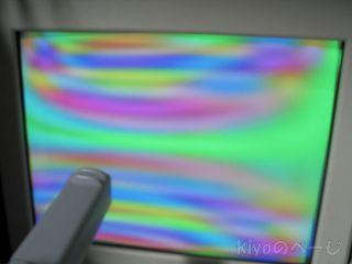 050102_jiki1.jpg