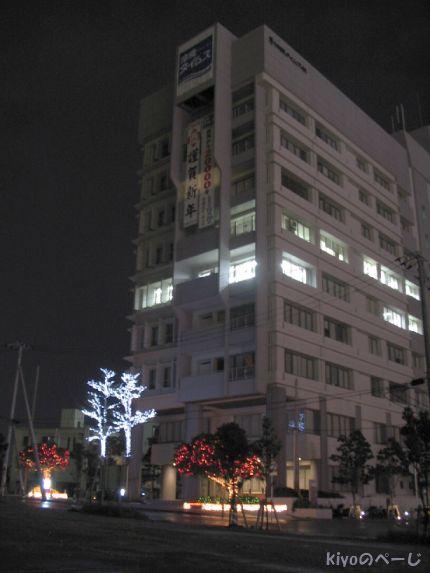 1125_sintoshin3.jpg