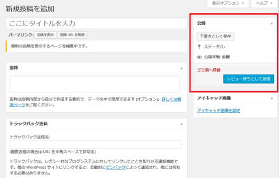 150502wordpress-bug