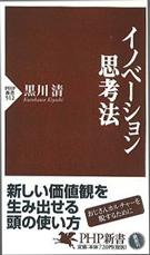 2008book