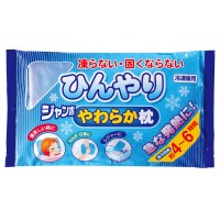 Nice & Cool Jumbo Soft Ice Pillow