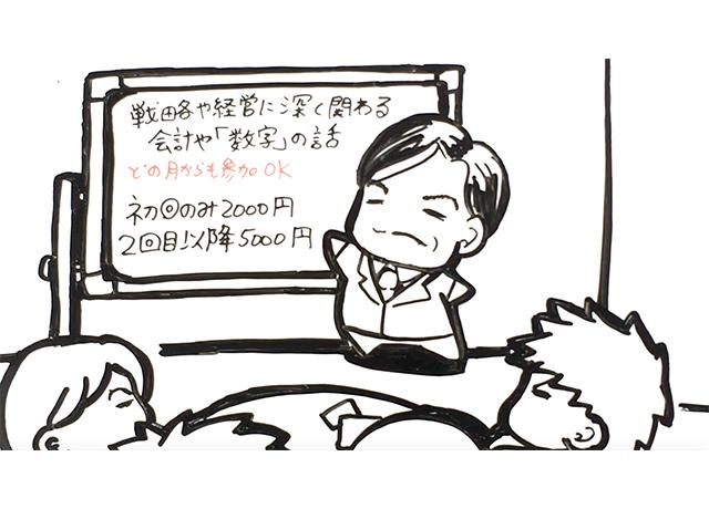 前田さん7