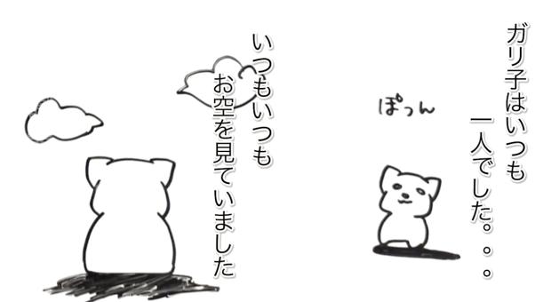 手書き動画ホワイトボードアニメーションキザキヤ