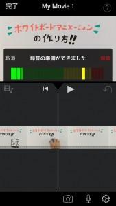 IMG_5365