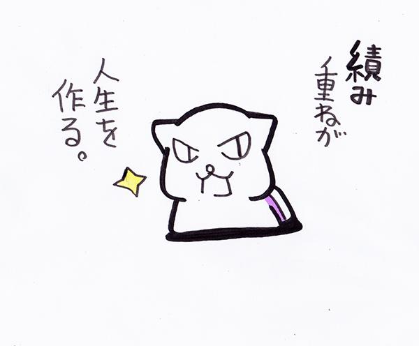 20160410今日のガリ子