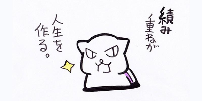 自社のオリジナルキャラクターをホワイトボードアニメーションで使う場合のご紹介!!