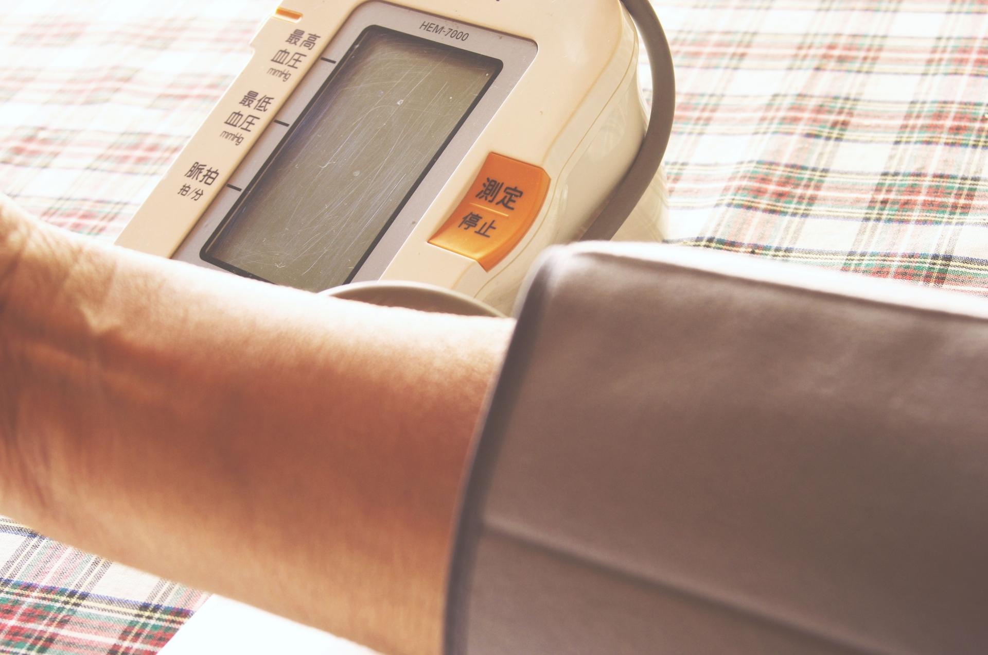 血圧 下が高い 原因