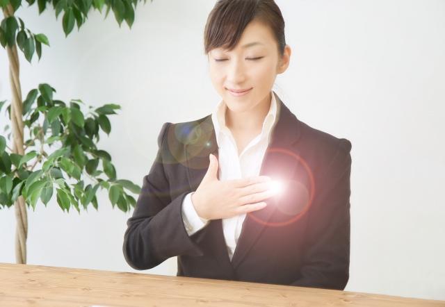 嫌な上司に会うのが楽しくなる?呼吸内省で「投影」を理解すると、嫌な上司は人生から消滅する〜レッスンご感想〜