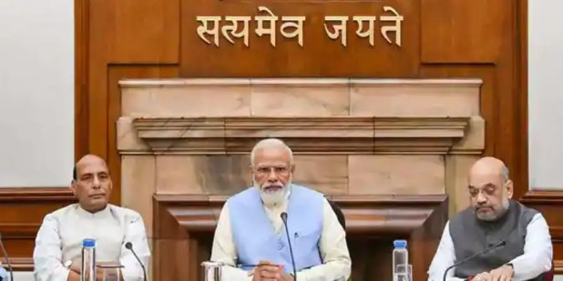 Latest Cabinet Announcements! Rs 20,000 Crore Fund for MSMEs, Agri ...
