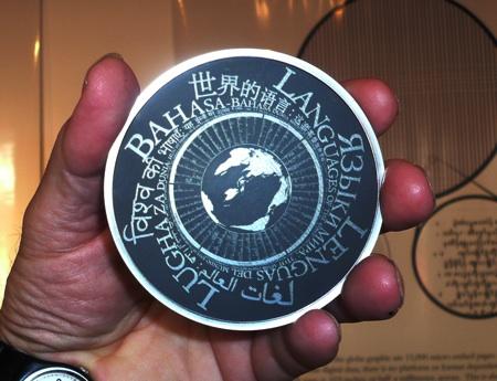 Rosettaball-1