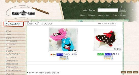 寵物/韓國雜貨 - 韓國一件起批 批發網