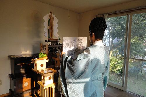 高田の家 解体の儀