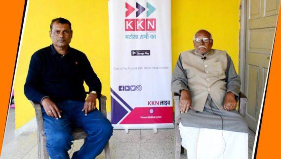 Hindkeshri Yadav Interview