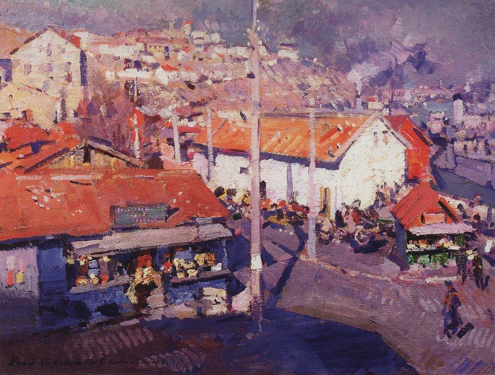 Константин Алексеевич Коровин. Севастопольский базар. 1915