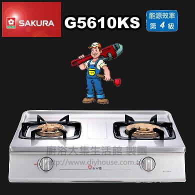 G5610KS