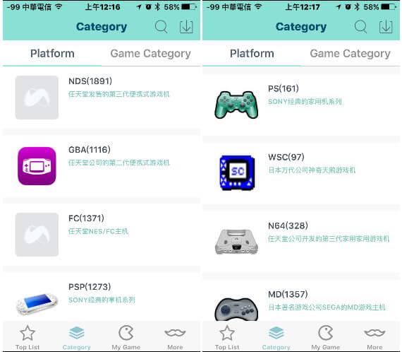 安裝NewGamepad遊戲模擬器,iPhone玩經典遊戲-06