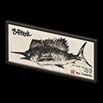 釣魚大會攻略:魚拓-旗魚
