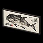釣魚大會攻略:魚拓-浪人鰺
