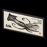 釣魚大會攻略:魚拓-魷魚