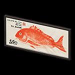 釣魚大會攻略:魚拓-鯛魚