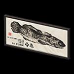 釣魚大會攻略:魚拓-鱧魚