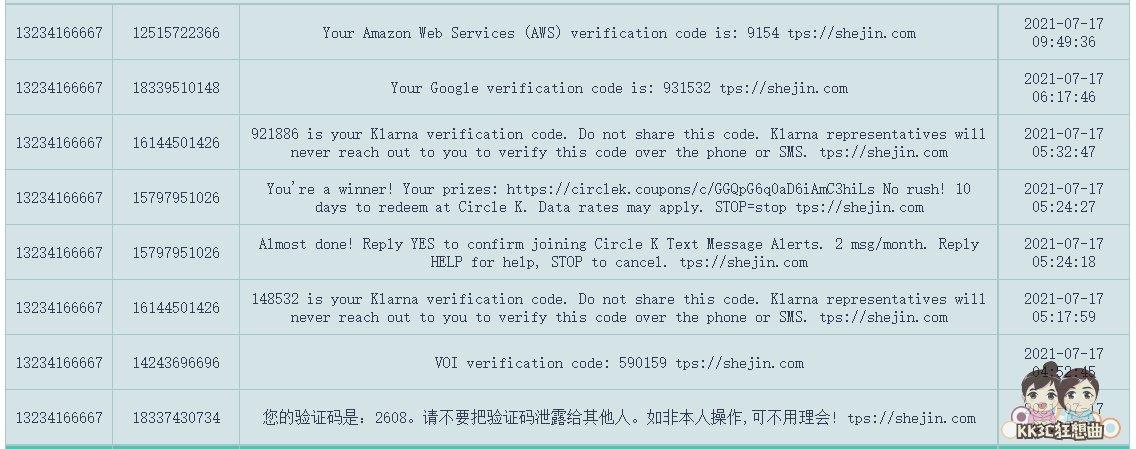 zero免費接收中國、英國簡訊門號平台-02