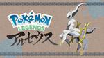 任天堂 switch Pokémon LEGENDS アルセウス