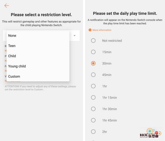 Nintendo Switch™ Parental Controls 家長或監護人設定的使用限制-11
