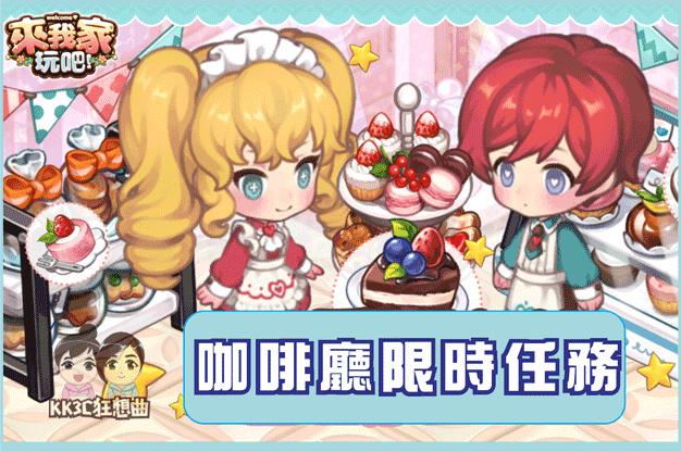 my-cafe-01