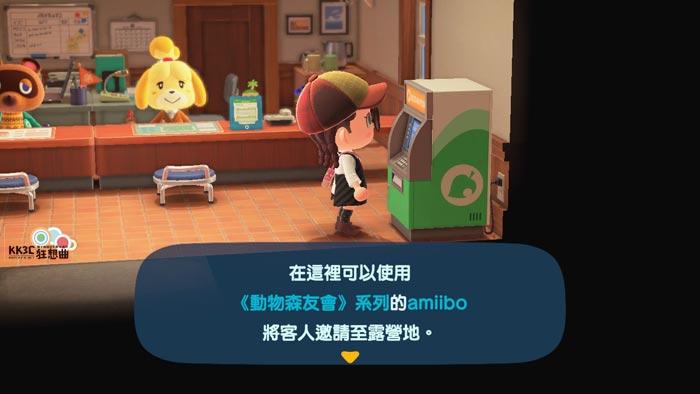 動森 amiibo卡使用注意事項-02