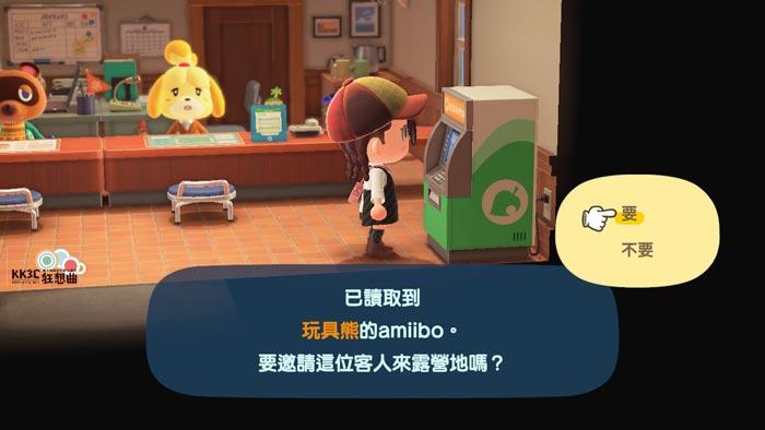 動森 amiibo卡使用注意事項-07