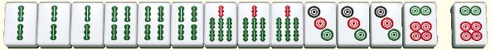 十六張麻將-四暗刻