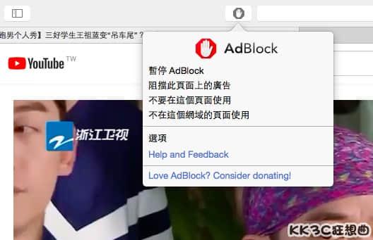 block-youtube-ads07