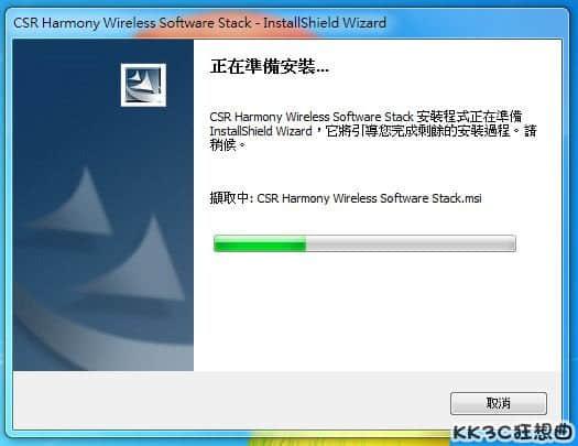 電腦USB藍牙接收器-02