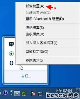電腦USB藍牙接收器-04