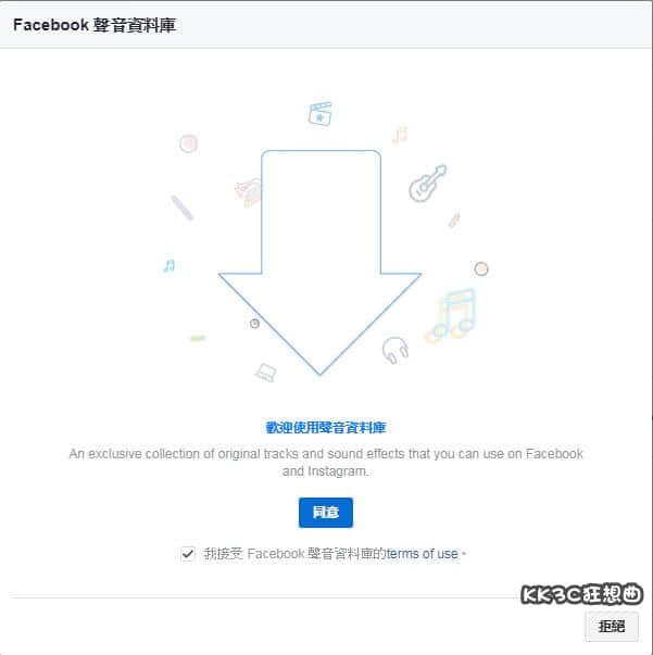 Facebook免費音樂素材-01