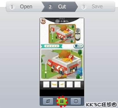 video-cutter03