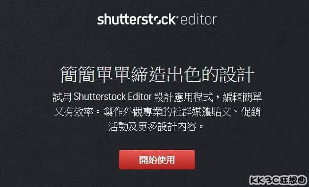 shutterstock-editor01
