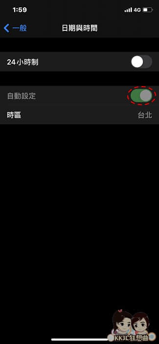 iPhone 定位不正確-02