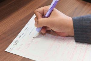 社会保険手続き代行業務