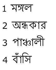 Answers to Lesson 4: Consonant Clusters 1 (Anusvāra and