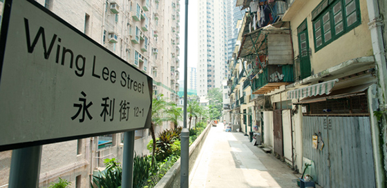 visual_wing_lee_street