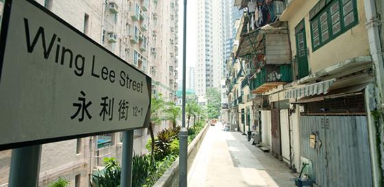 visual_wing_lee_street