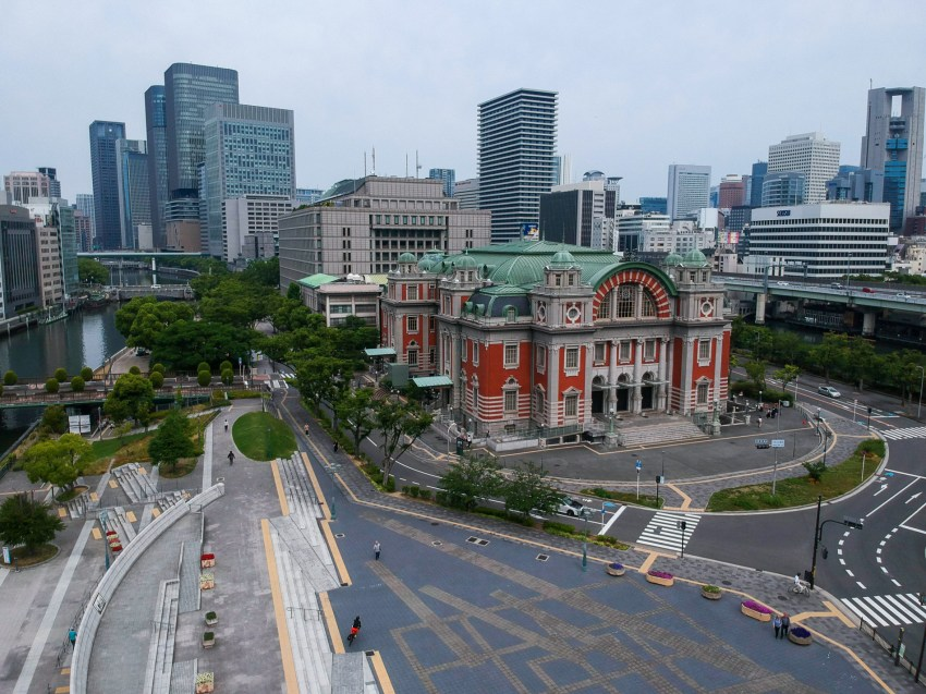 Aerial view of Osaka City Central Public Hall and skyscrapers in the back