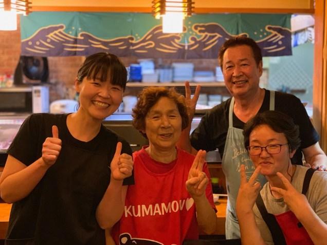 The friendly family who runs the restaurant I ventured into in Uwajima