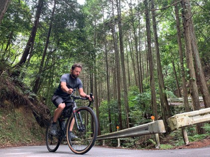 Find some quiet riding along parts of the Kyoto Trail